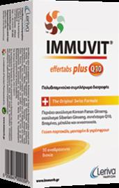 Immuvit Plus Q10 Effervescent Πολυβιταμινούχο Συμπλήρωμα Διατροφής 30 αναβράζοντα δισκία