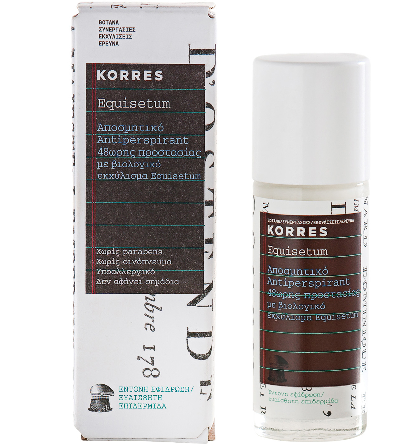 Korres Αποσμητικό Antiperspirant 48ωρης Προστασίας με Άρωμα Έντονη Εφίδρωση 30ml