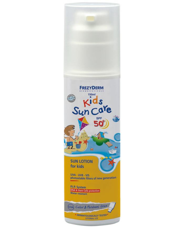 Frezyderm Kids Sun Care SPF 50+/UVA Αντιηλιακό Γαλάκτωμα Προσώπου & Σώματος 150ml