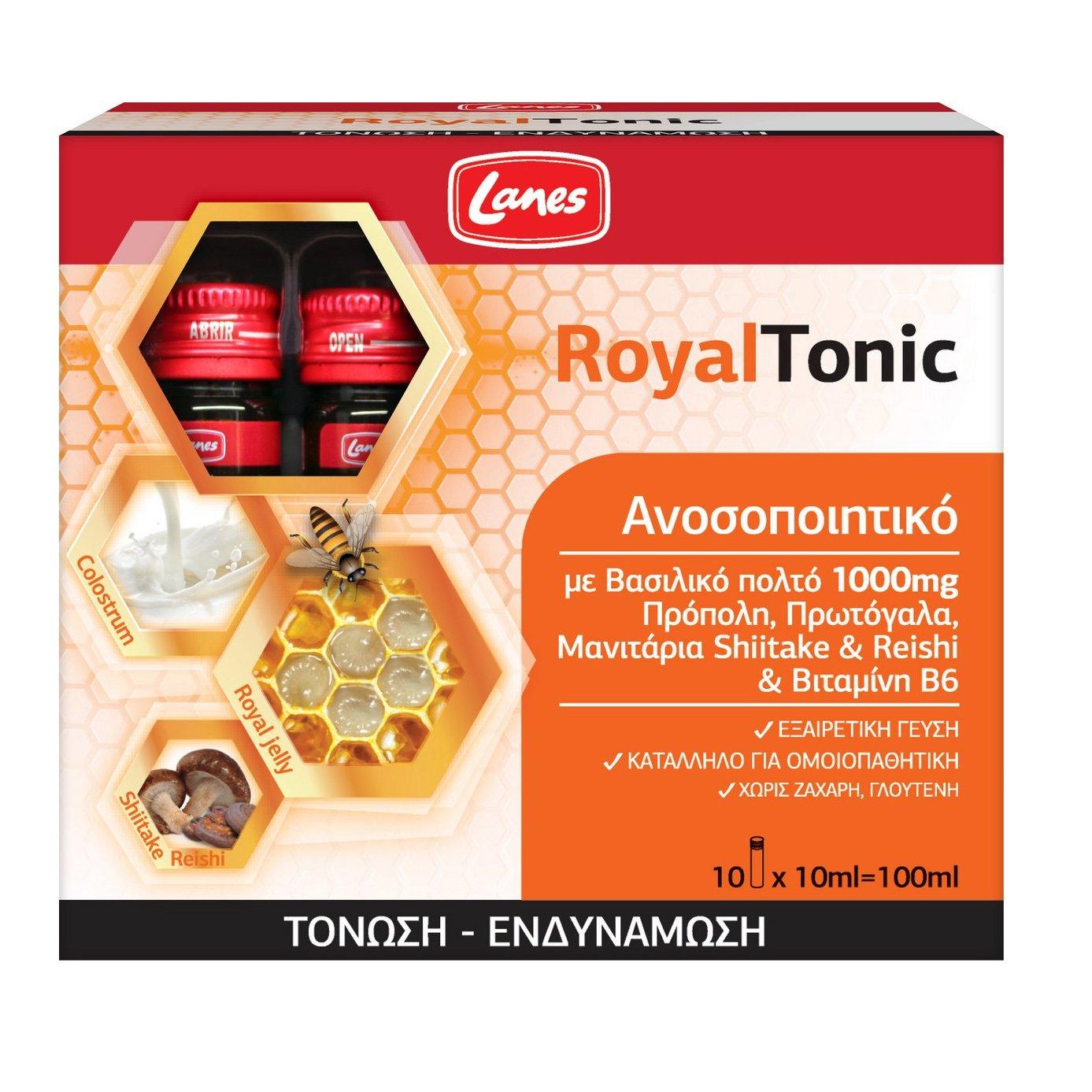 Lanes Royal Tonic Μονοδόσεις για Ενίσχυση του Ανοσοποιητικού 10 Φιαλίδια x 10m