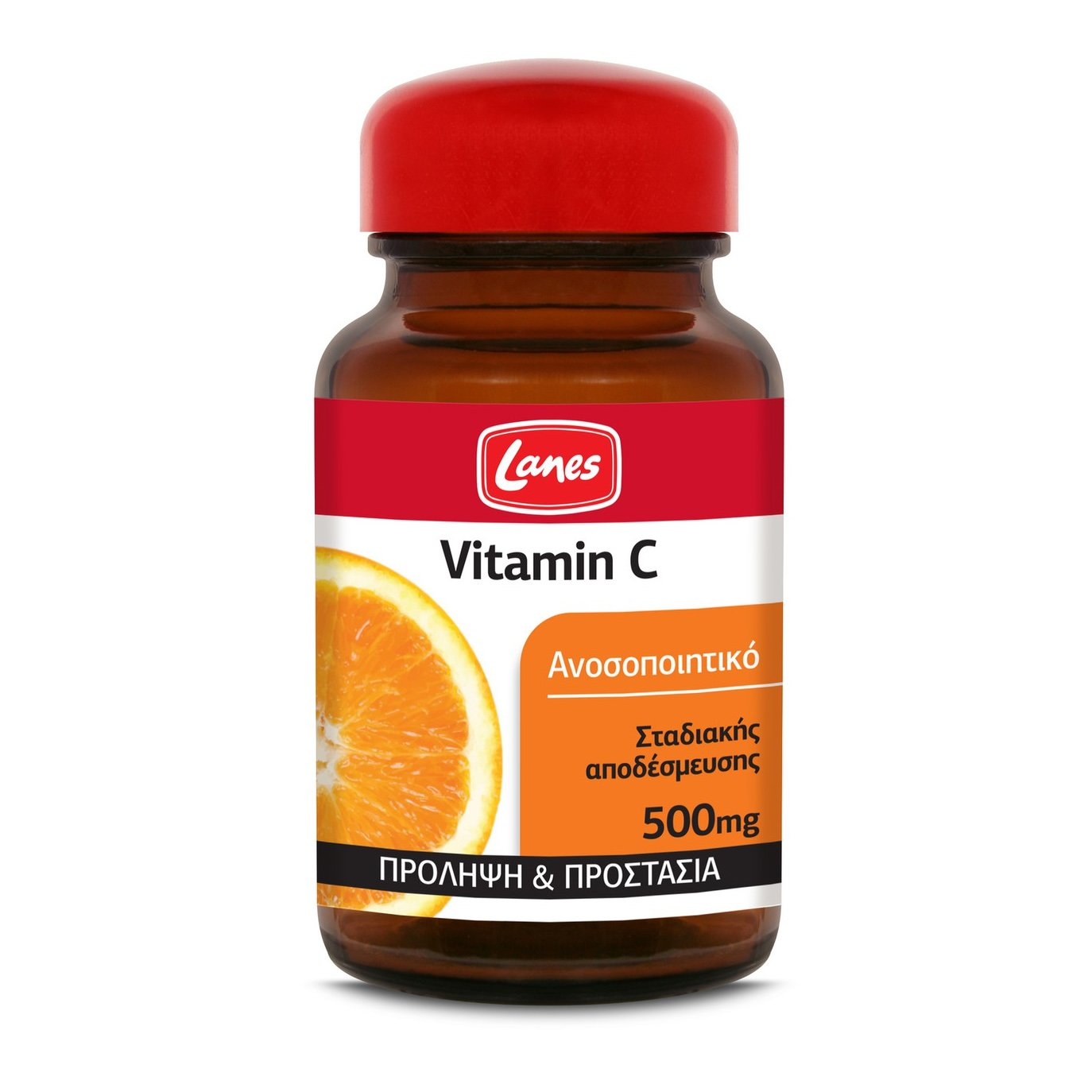 Lanes Vitamin C 500mg Συμπλήρωμα Διατροφής 30 tabs
