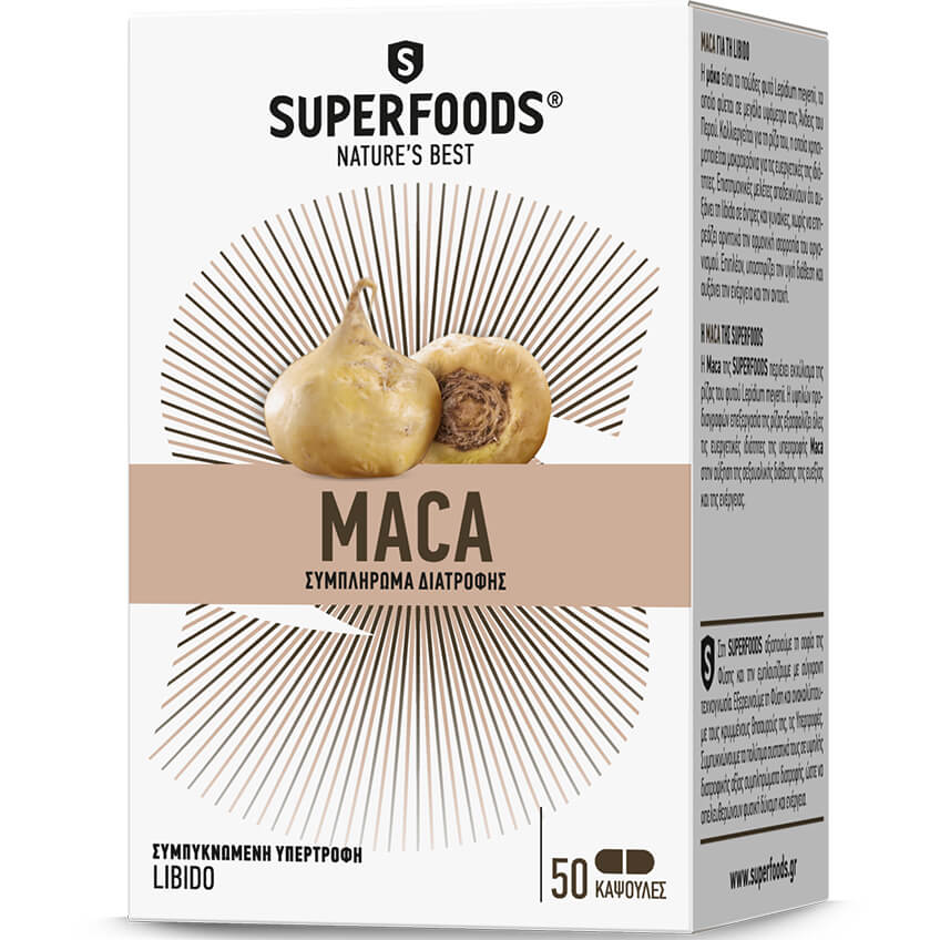Superfoods Maca Συμπλήρωμα Διατροφήςγια Αύξησητης Libido 50caps