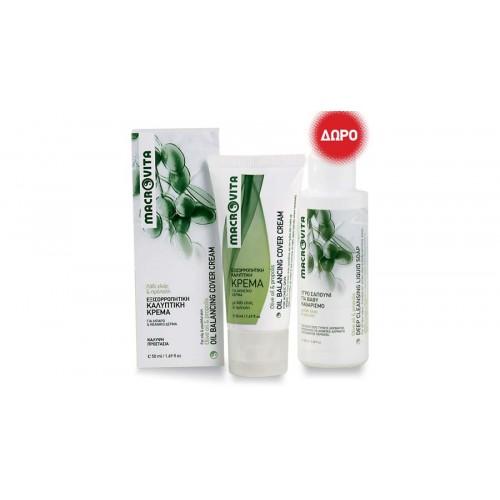 Macrovita Set Εξισορροπιστική Καλυπτική Κρέμα 50ml +ΔΩΡΟ Υγρό Σαπούνι Για Βαθύ Καθαρισμό 100ml