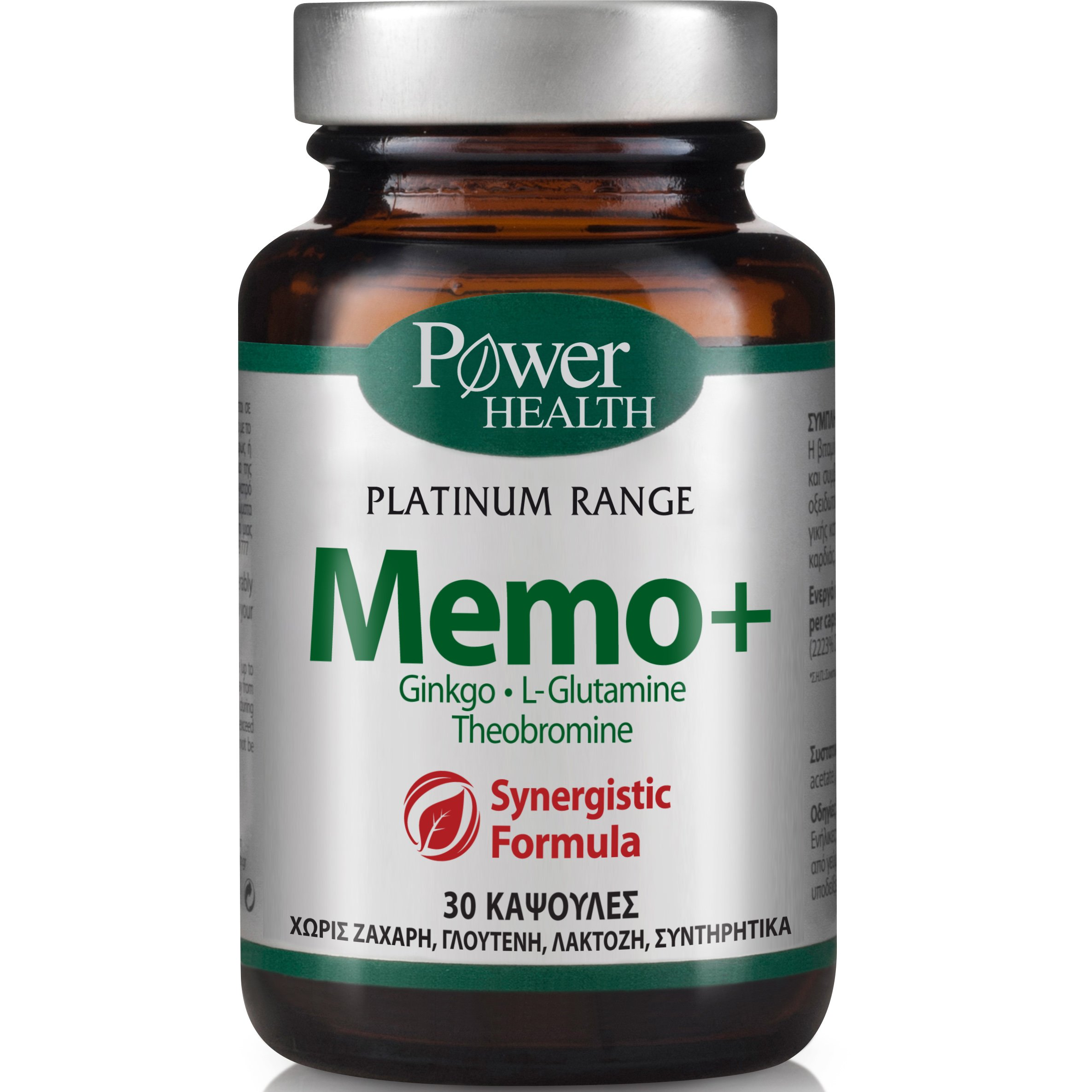 Power Health Platinum Memo+ Συμπλήρωμα Διατροφής για την Ενίσχυση της Μνήμης &της Πνευματικής Ενέργειας30caps