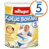 Milupa Κρέμα Βανίλια 300gr μητέρα παιδί   διατροφή   βρεφικές κρέμες και βιολογικές τροφές