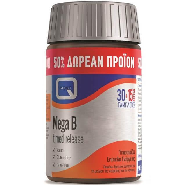 Quest Mega B 100 Timed ReleaseΣυμπλήρωμα Διατροφής για Ενέργεια 30+15 Tαμπλέτες βιταμίνες   βιταμίνες   βιταμίνη β