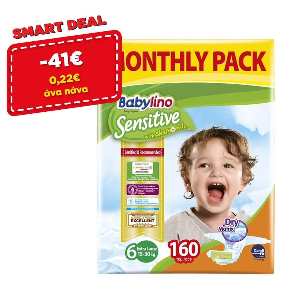 Babylino Sensitive Monthly Pack Extra Large Νο6 (15-30kg) Παιδικές Πάνες 160 τεμάχια