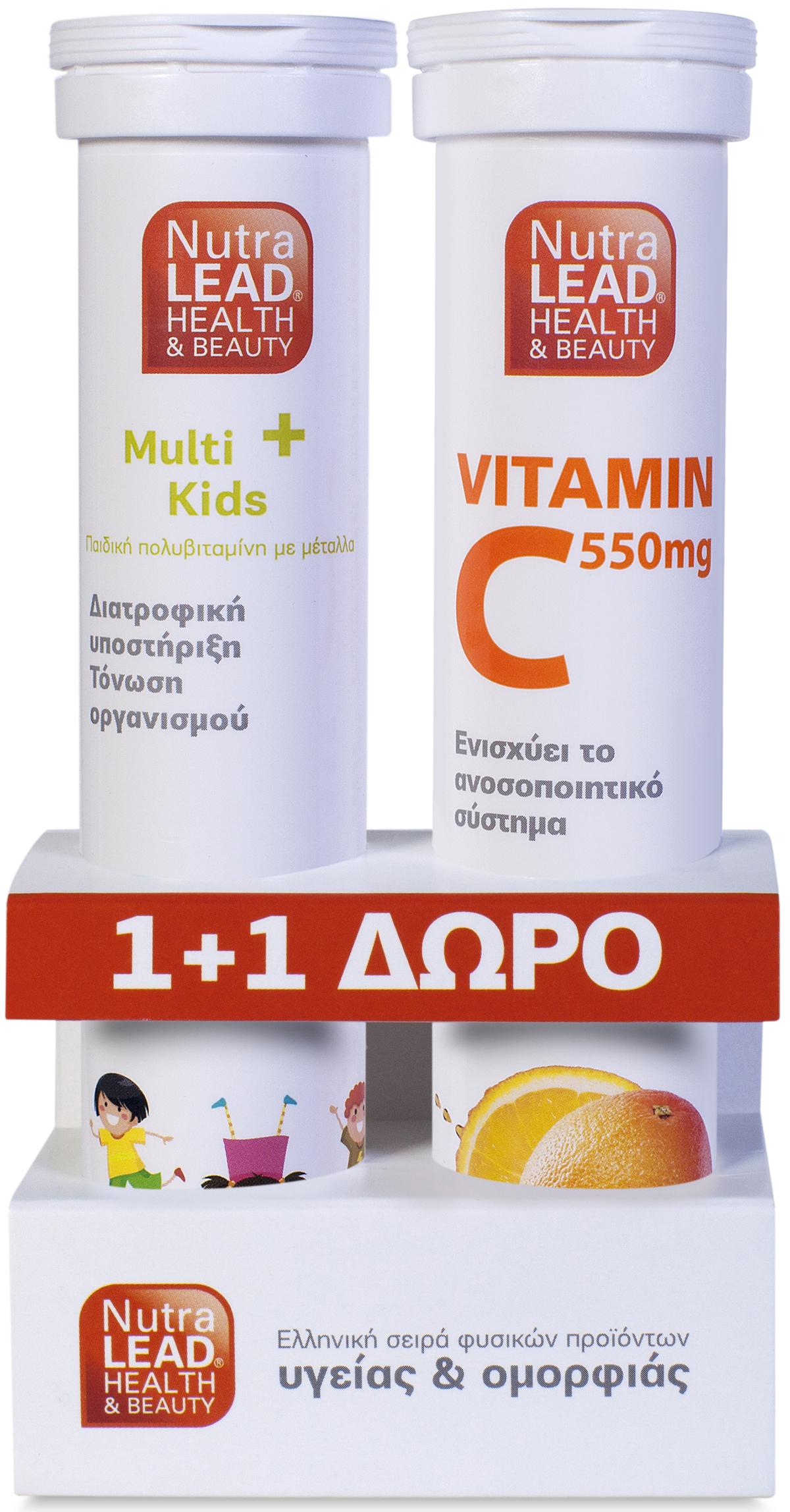 Nutralead Πακέτο Προσφοράς Multi+ Kids Βιταμίνες & Μέταλλα 20Αναβρ.Δισκία + Βιταμίνη C 550mg – Πορτοκάλι 20Αν.Δισκία
