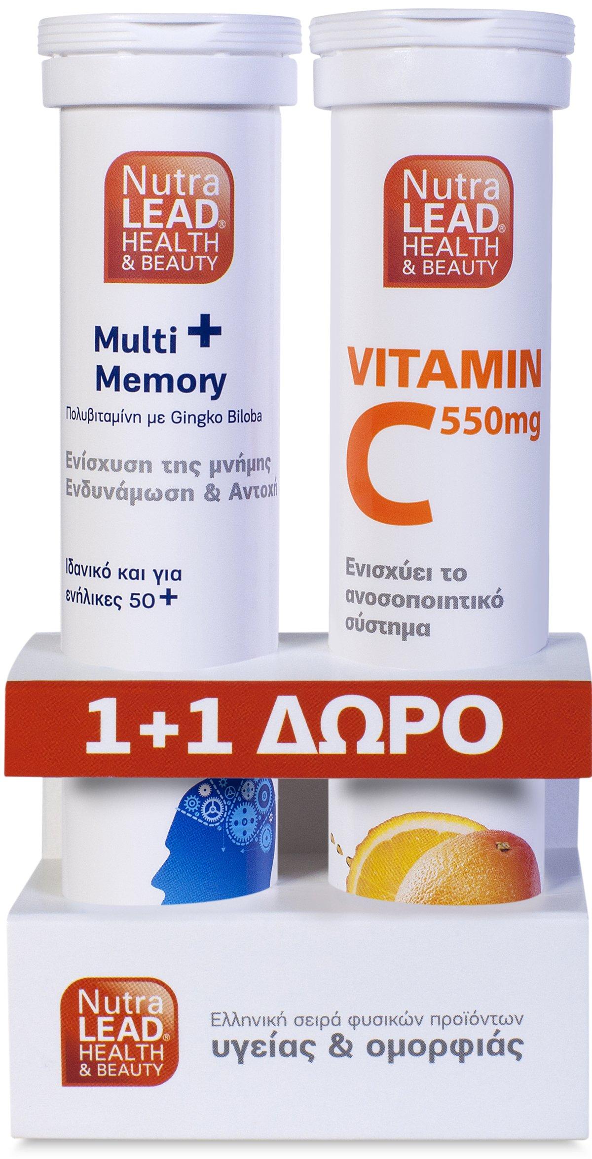 Nutralead Πακέτο Προσφοράς Multi+ Memory με Gingo Biloba 20Αναβρ.Δισκία + Βιταμίνη C 550mg – Πορτοκάλι 20Αν.Δισκία