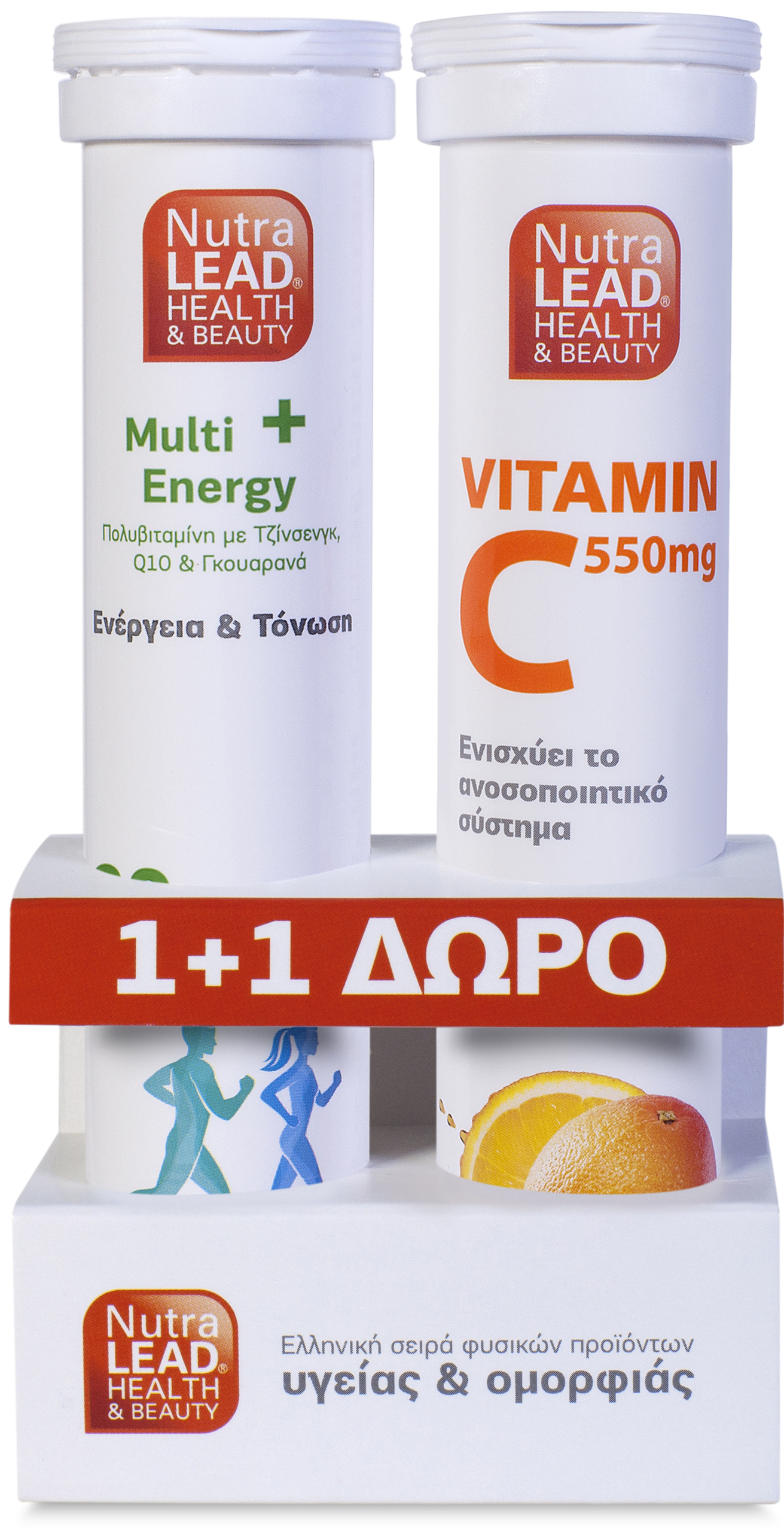 Nutralead Πακέτο Προσφοράς Multi+ Energy με Τζίνσενγκ,Q10 & Γκουαρανά 20Αναβρ.Δισκία + Βιταμίνη C 550mg – Πορτοκάλι 20Αν.Δισκία