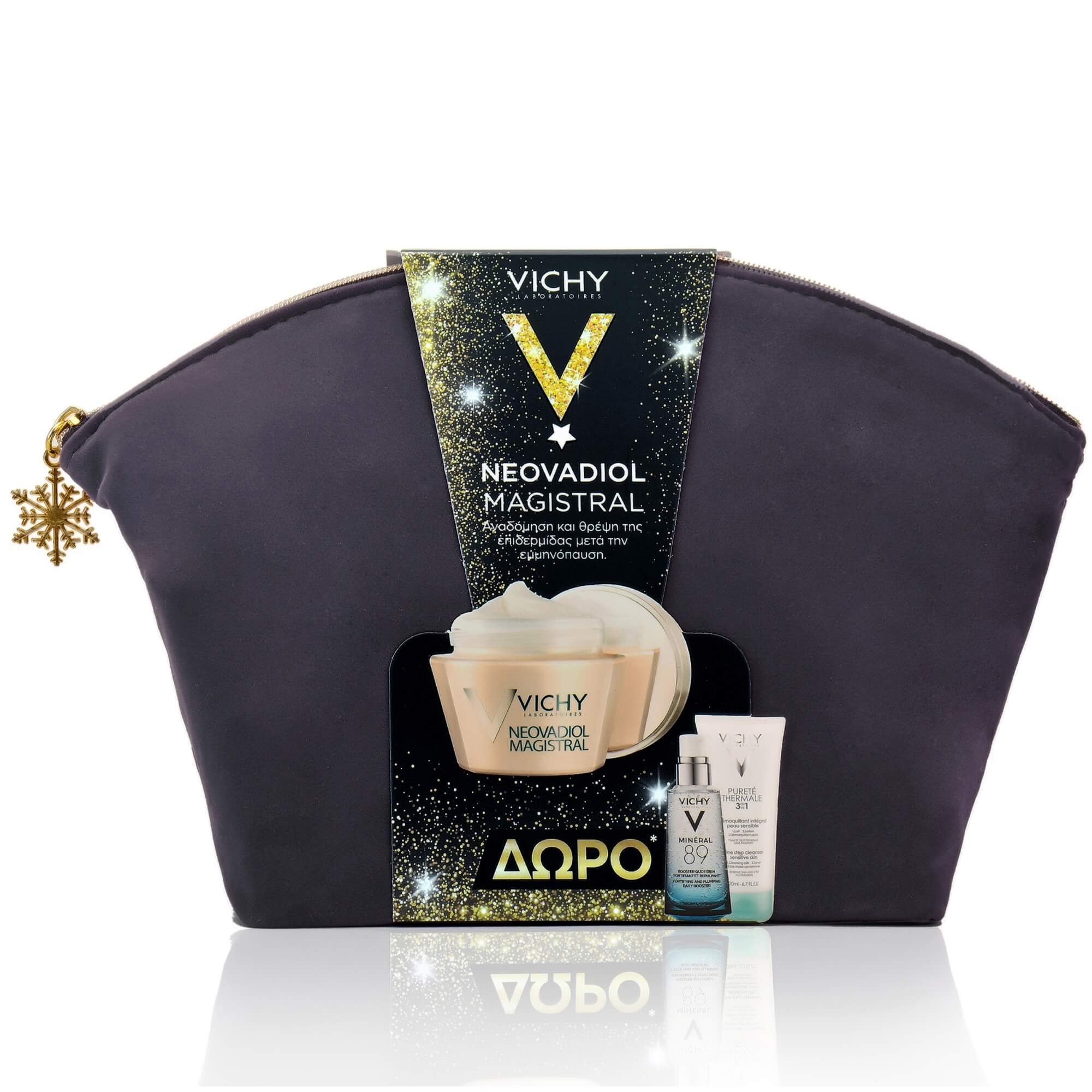Vichy Πακέτο ΠροσφοράςNeovadiol Magistral50ml& Δώρο Mineral 89 Booster5ml & Purete Thermale 3 in 1 15ml