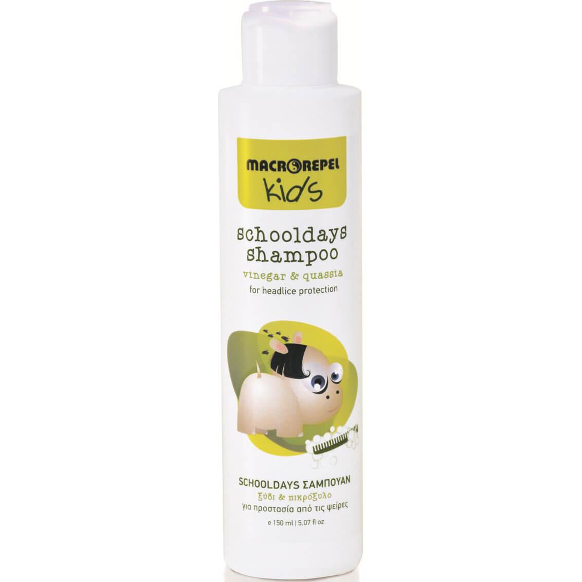 Macrovita Macrorepel Kids Schooldays Shampoo Σαμπουάν για Προστασία από τις Ψείρες με Ξύδι και Πικρόξυλο 150ml
