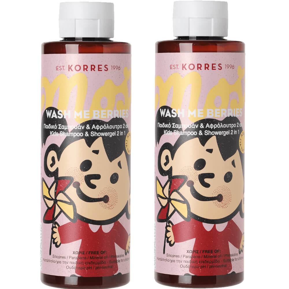 Korres Wash Me Berries Girls Shampoo & Showergel Σαμπουάν & Αφρόλουτρο 2 σε 1 για Κορίτσια με Άρωμα Βατόμουρο 2x250ml 1+1 Δώρο
