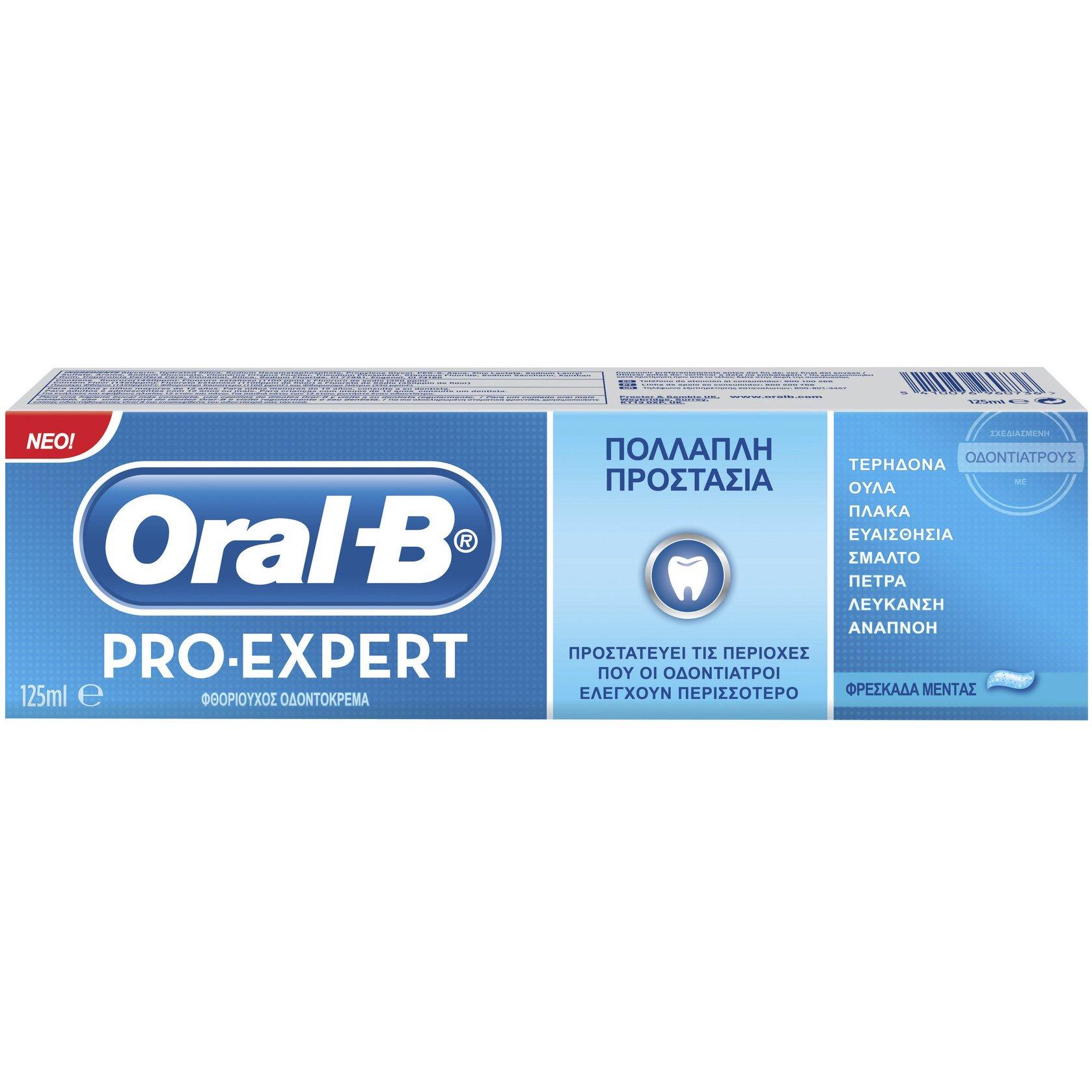 Oral-B Pro-Expert Οδοντόκρεμα Πολλαπλής Προστασίας 125ml