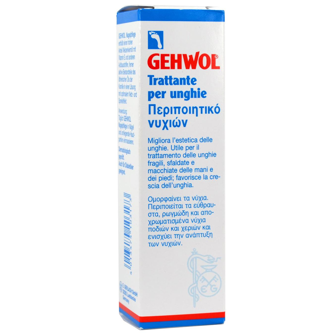 Gehwol Nail Care Δυναμωτικό & Περιποιητικό Λάδι Νυχιών 15ml