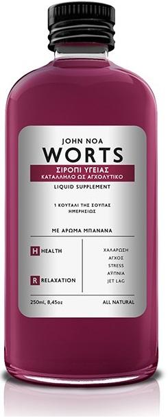 John Noa Worts Νο8 Σιρόπι Υγείας Κατάλληλο ως Αγχολυτικό 250ml