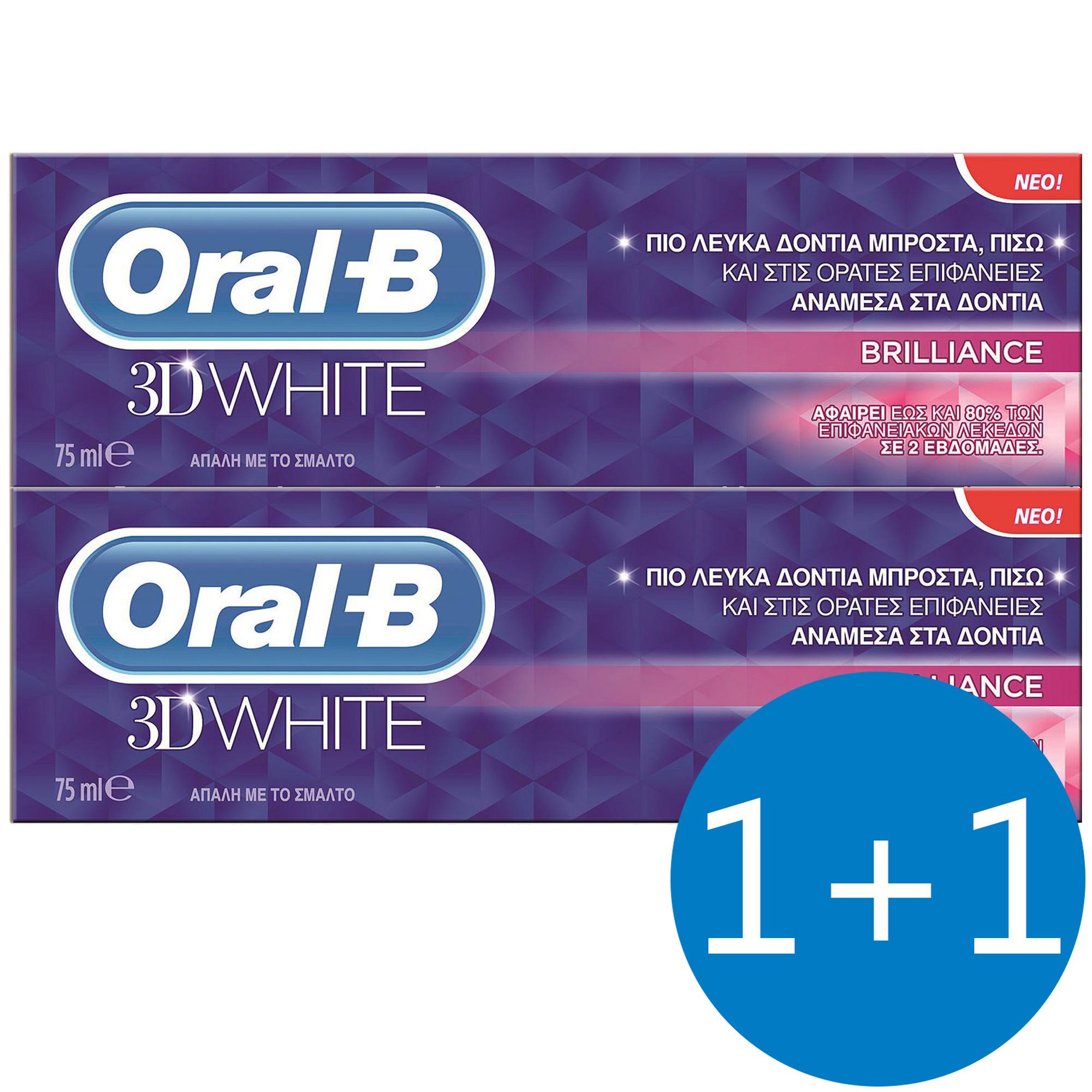 Oral-B Πακέτο Προσφοράς 3D White Brilliance Οδοντόκρεμα για πιο Λευκά Δόντια 75ml Προσφορά 1+1 Δώρο