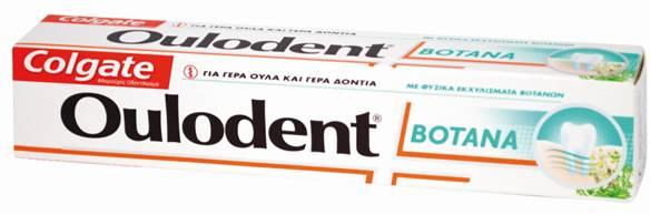 Colgate Oulodent Οδοντόκρεμα Κλινικά Δοκιμασμένη Σύνθεση Που Βοηθά Να Διατηρηθούν Τα Ούλα Υγιή 75ml