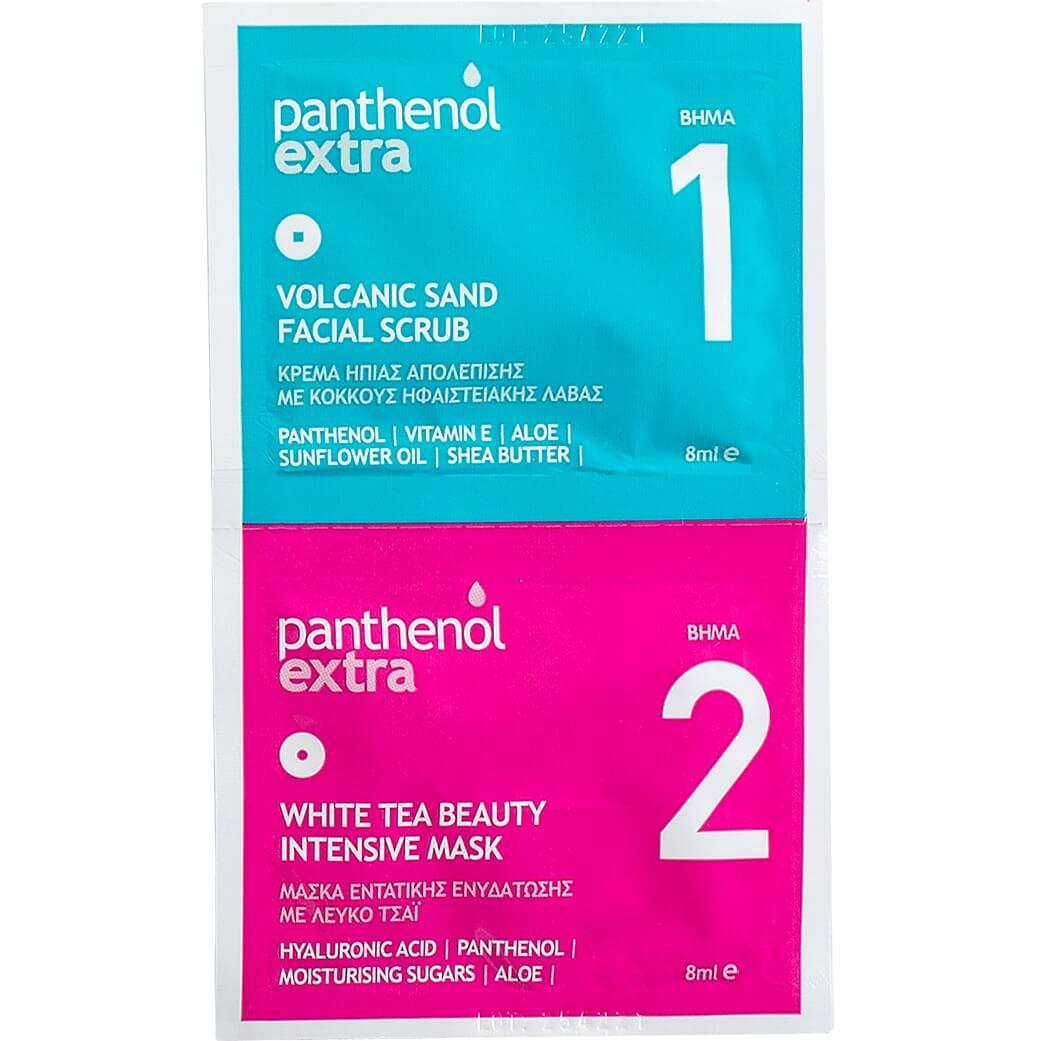Medisei Panthenol Extra Volcanic Sand Facial Scrub 8ml & White Tea Beauty Intensive Mask 8ml