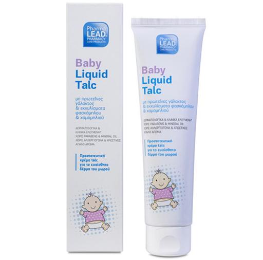 Pharmalead Baby Liquid Talc Προστατευτική Κρέμα Talc για το Ευαίσθητο Δέρμα του Μωρού 150ml