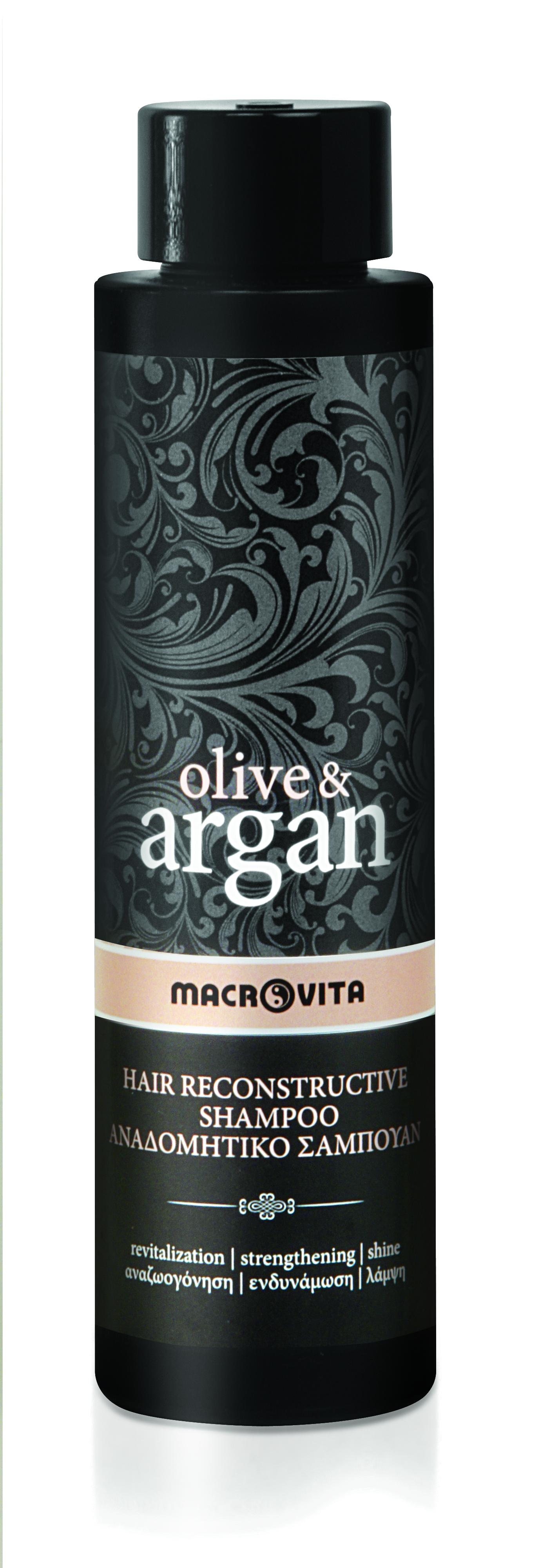 Macrovita Olive & Argan Hair Reconstructive Shampoo Αναδομητικό Σαμπουάν 200ml