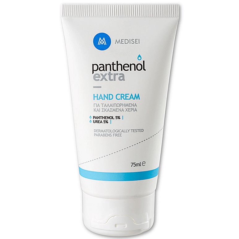 Medisei Panthenol Extra Hand Cream Κρέμα Ενυδατική Χεριών 75ml