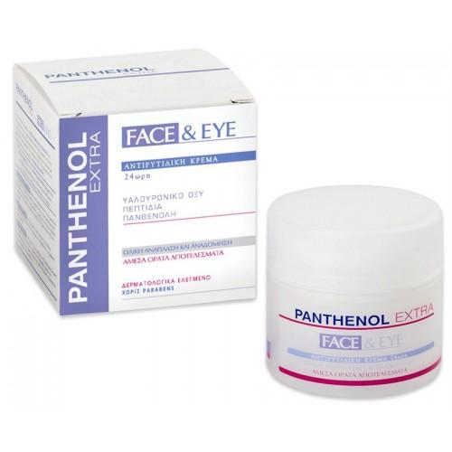 Medisei Panthenol Extra Face And Eye 24 ωρη Αντιρυτιδική Κρέμα με Υαλουρονικό Οξύ 50ml