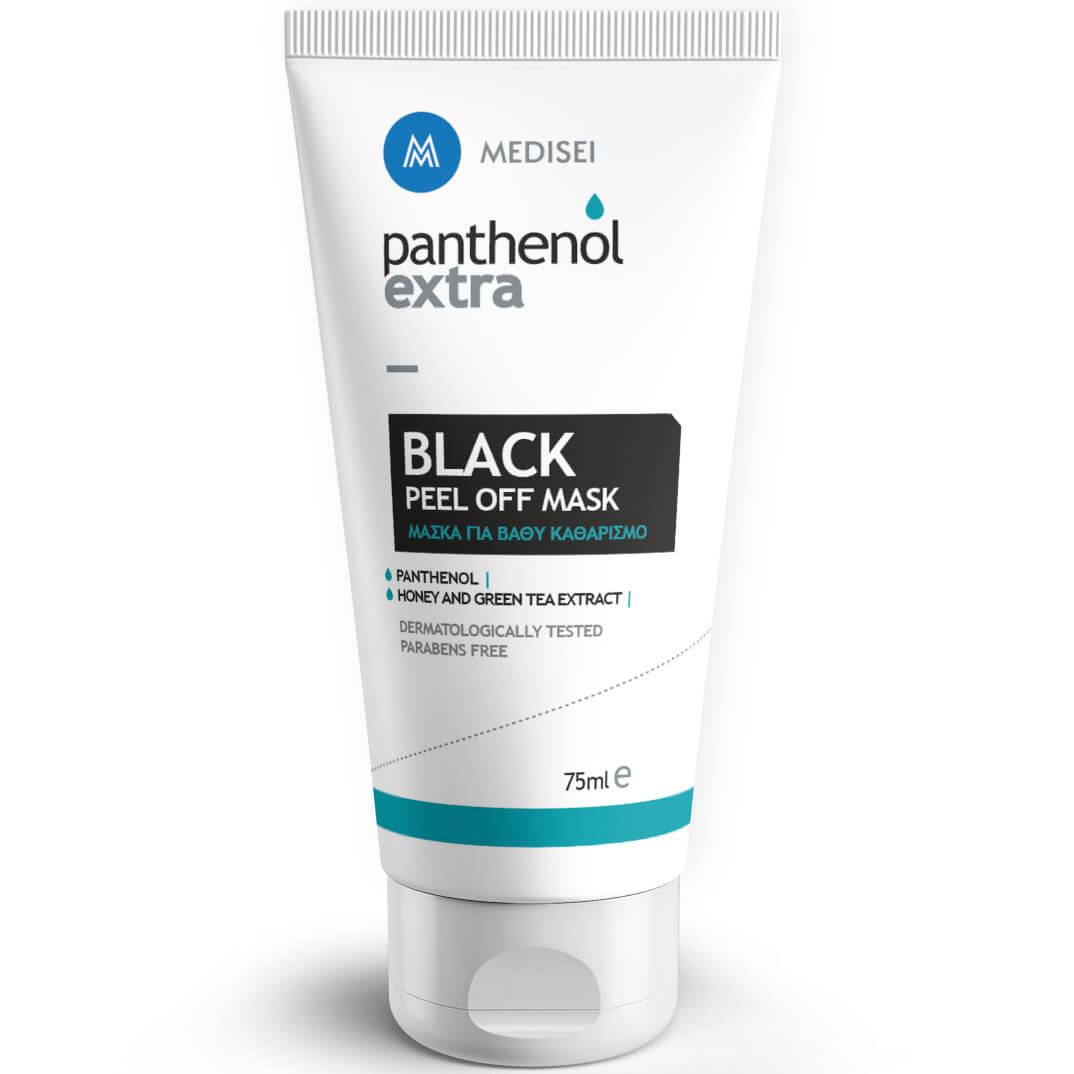 Medisei Panthenol Extra Black Peel off Mask Μάσκα για Βαθύ Καθαρισμό, Χαρίζει Έντονη Αίσθηση Δροσιάς 75ml
