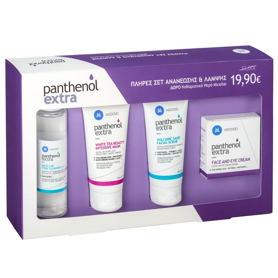 Panthenol Extra Volcanic Sand Facial Scrub 50ml +White Tea Beauty Mask 50ml +Face & Eye Cream 50ml +Δώρο Micellar Cleanser 100ml