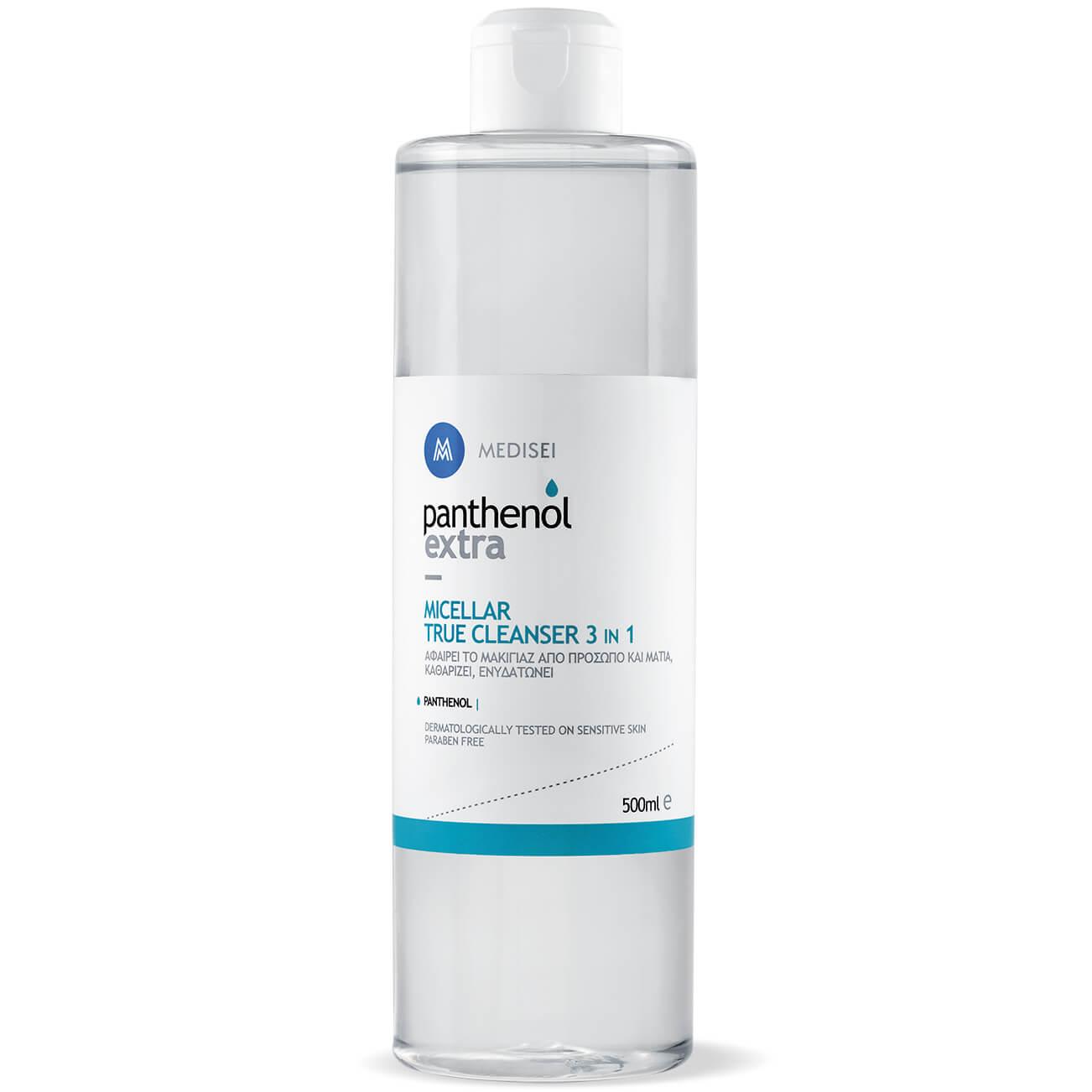 Medisei Panthenol Extra Micellar True Cleanser 3 in 1 Νερό Micellar για τον Καθα ομορφιά   καθαρισμός προσώπου   απαλό νερό καθαρισμού