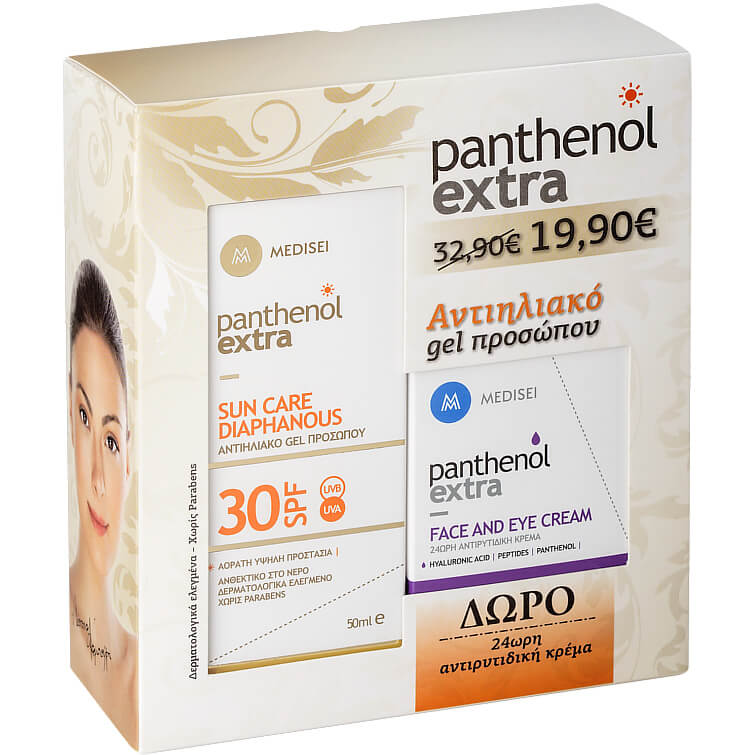 Medisei Panthenol Extra Πακέτο Προσφοράς Sun Care Diaphanous Spf30 Υψηλή Αντηλια ομορφιά   ενυδάτωση προσώπου   ενυδάτωση ημέρας