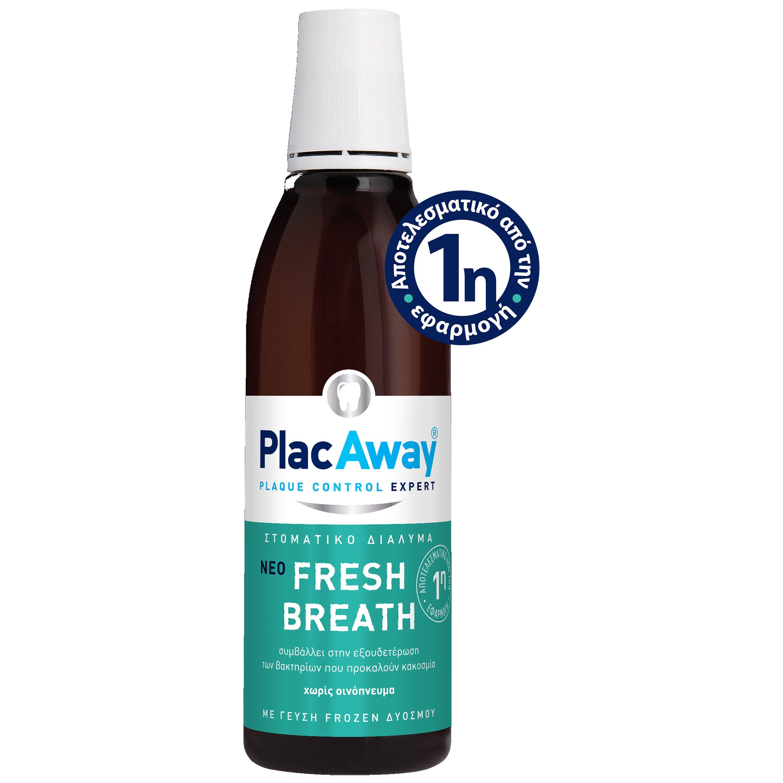 Plac Away Fresh Breath Στοματικό Διάλυμα Κατά της Κακοσμίας 250ml