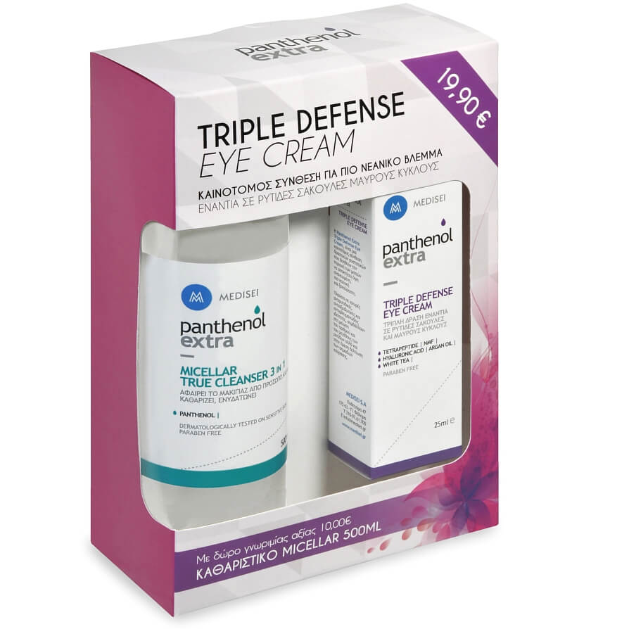 Medisei Panthenol Extra Πακέτο Προσφοράς Triple Defence Eye Cream 25ml &Δώρο Micellar True Cleanser 3in1 500ml