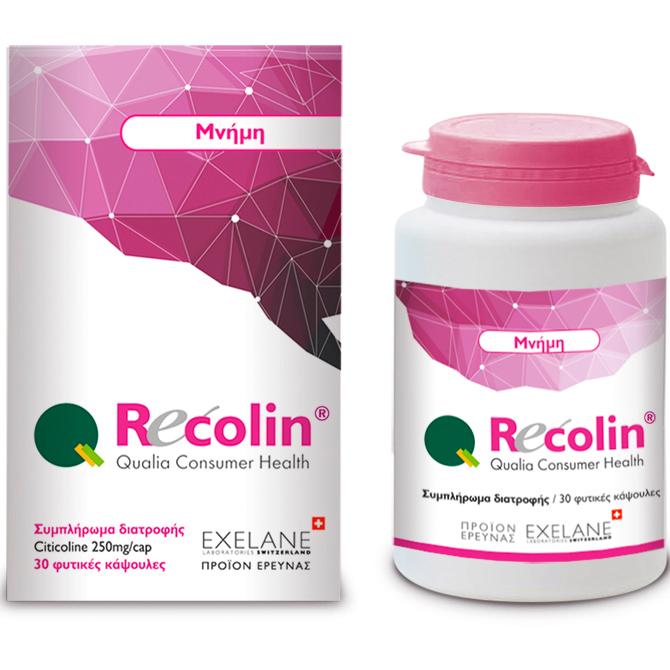 Qualia Recolin Συμπλήρωμα Διατροφής που Συμβάλλει στην Υγεία του Εγκεφάλου & Ενισχύει τη Μνήμη 30caps