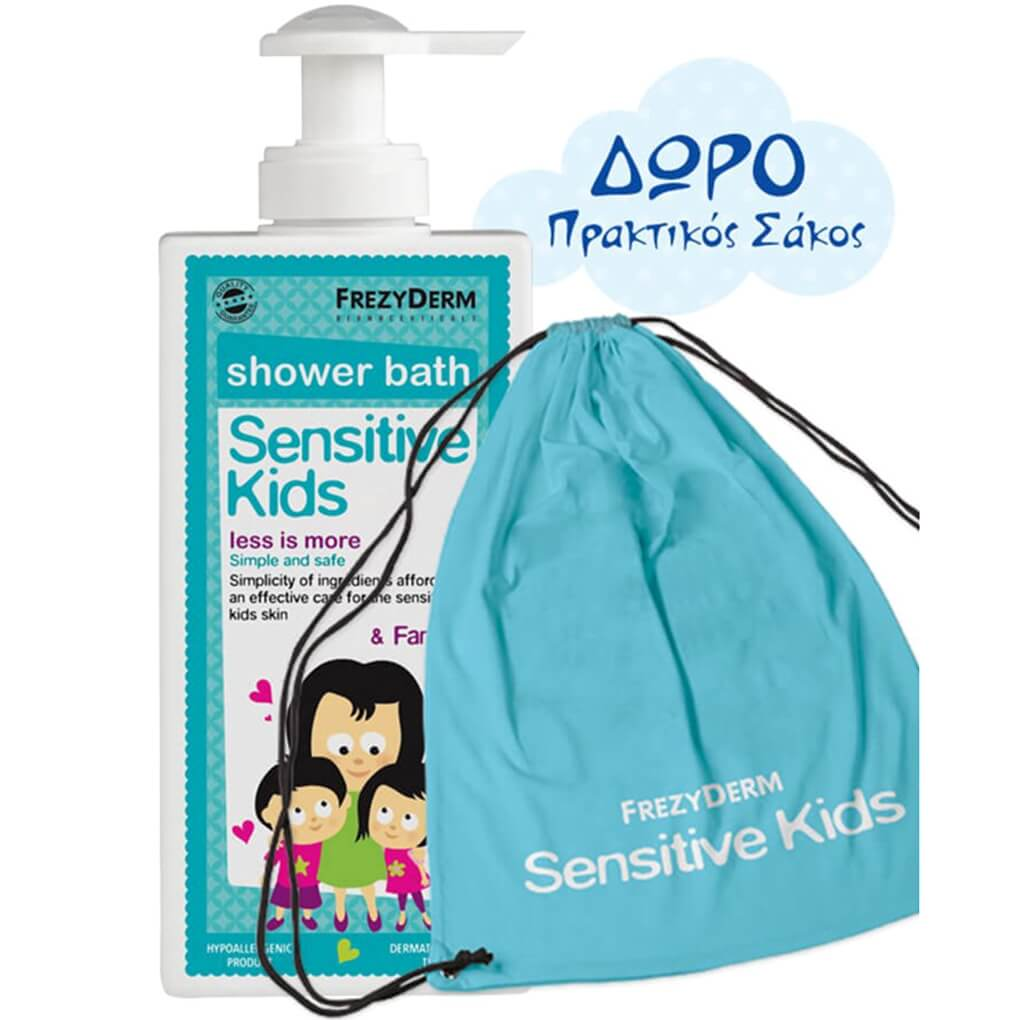 Frezyderm Πακέτο Προσφοράς Sensitive Kids Shower Bath Παιδικό Ενυδατικό Αφρόλουτρο 200ml & Δώρο Πρακτικός Σάκος