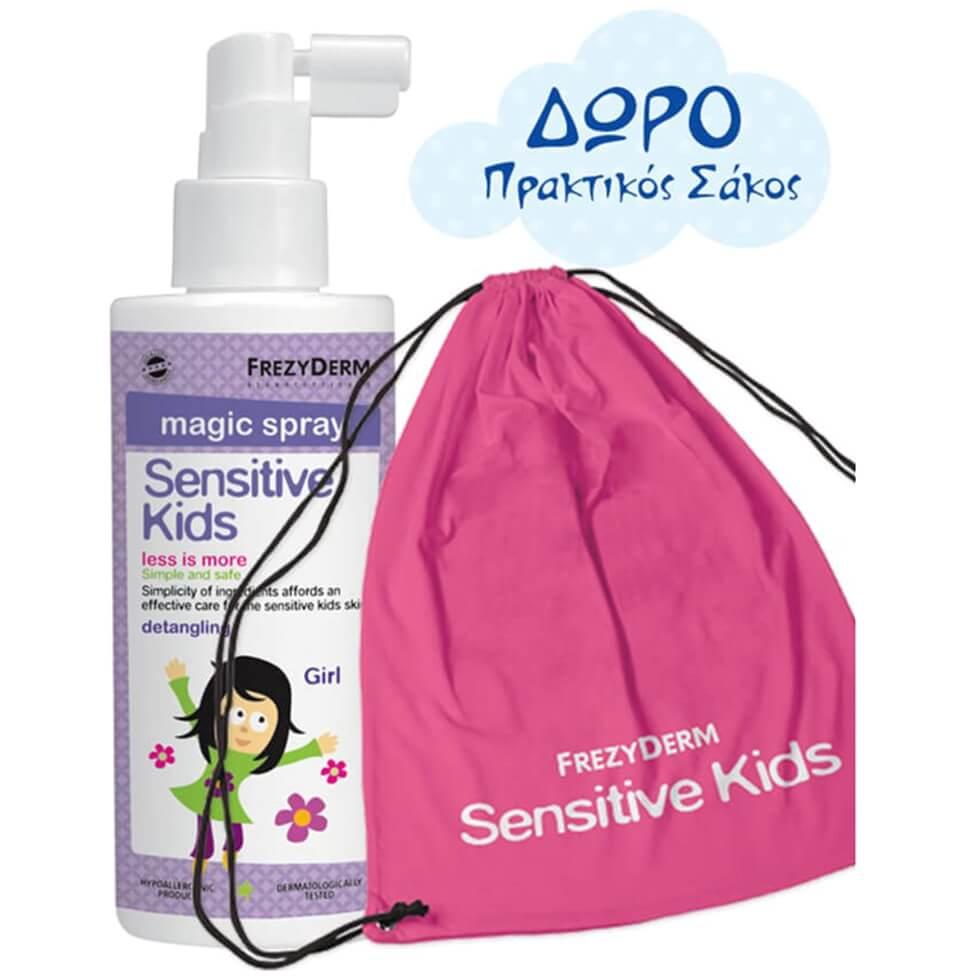 Frezyderm Πακέτο Προσφοράς Sensitive Kids Magic Spray for Girls Αρωματική Λοσιόν για τα Μαλλιά 150ml & Δώρο Πρακτικός Σάκος