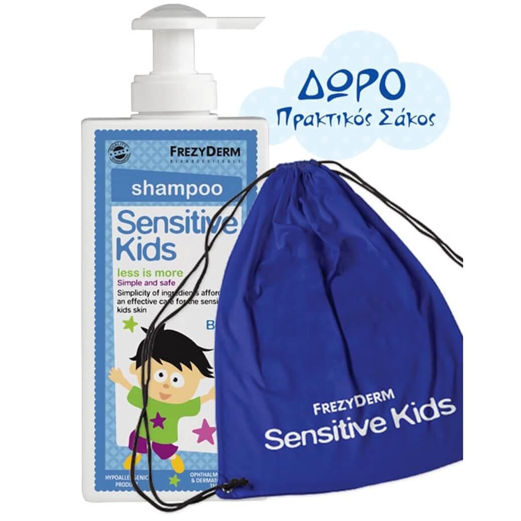 Frezyderm Πακέτο Προσφοράς Sensitive Kids Shampoo for Boys Εξειδικευμένο Σαμπουάν για Αγόρια 200ml& Δώρο Πρακτικός Σάκος