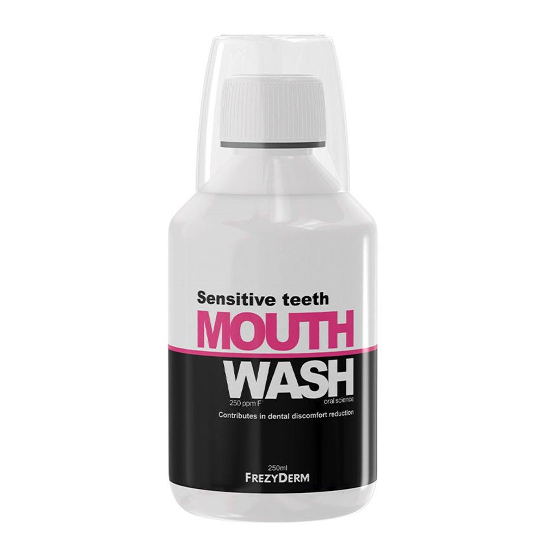Frezyderm Sensitive Teeth Mouthwash Φθοριούχο Στοματικό Διάλυμα για την Καθημερινή Φροντίδα των Ευαίσθητων Δοντιών 250ml