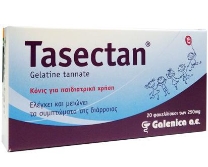 Tasectan 20 Sachets Παιδικό 250mg