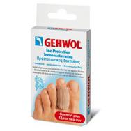 Gehwol Toe Protection Cap Προστατεύει Από Πίεση Σε Μυρμηγκιές Και Κάλους 2τμχ – μεγάλο (L)