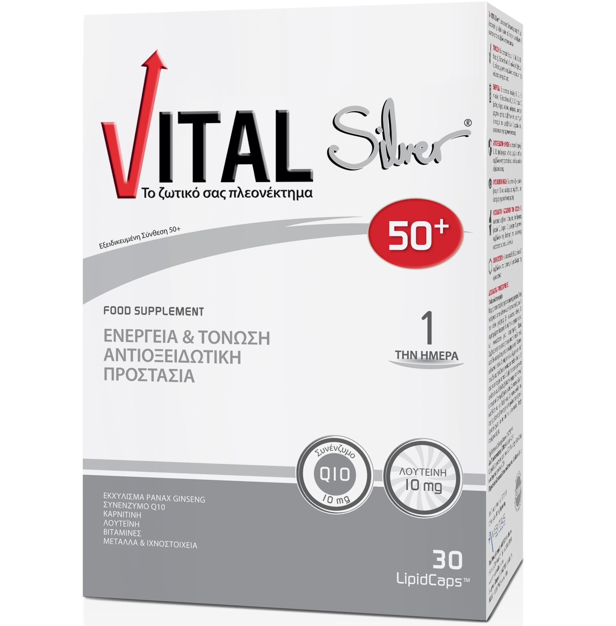 Vital Silver 50+ Πλήρες Και Ισορροπημένο Πολυβιταμινούχο Συμπλήρωμα Διατροφής 30 κάψουλες
