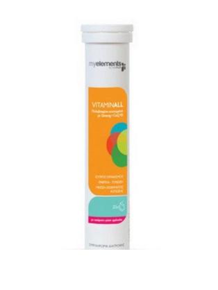 My Elements Vitaminall Αναβράζουσα Πολυβιταμίνη για Ενέργεια & Τόνωση 20tabs