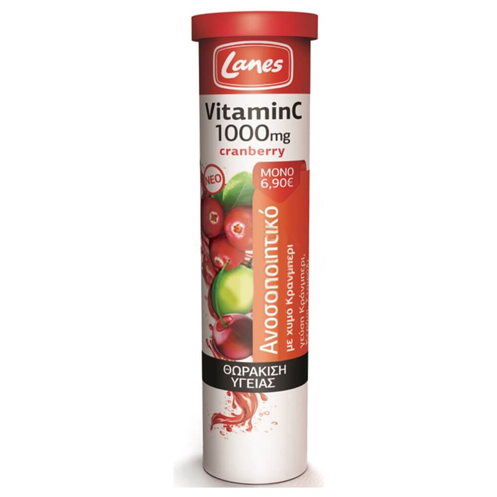 Lanes Vitamin C 1000mg Συμπλήρωμα Διατροφής για την Θωράκηση της Υγείαςμε Κράνμπερι 20 ΑναβράζουσεςΤαμπλέτες