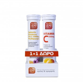 NutraLead Πρόπολη, Εχινάκεια, Vit.C 1000mg & Ψευδάργυρος 20 Effer. Tabs + Δώρο NutraLead Vitamin C 550mg 20 Effer.Tabs