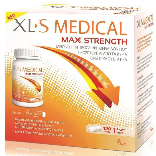 XLS Medical Omega Max Strength 120 δισκία