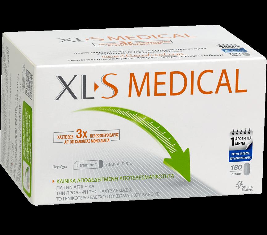 XLS Medical Fat Binder Για τον Έλεγχο του Σωματικού Βάρους 180 Δισκίων