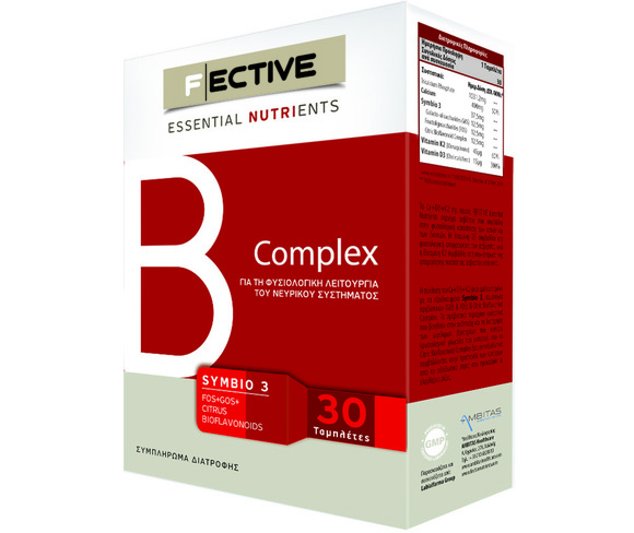Fective Β Complex Σύμπλεγμα Των Βιταμινών Β Για Την Διαχείριση Αγχους Και Την Νοητική Επίδοση 30tabs