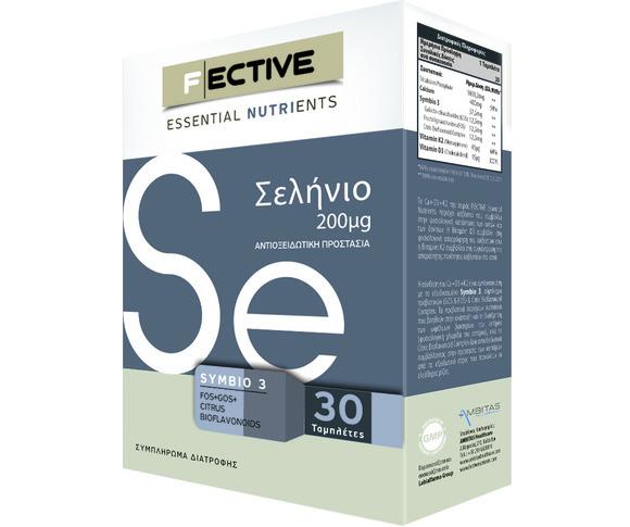 Fective Selenium Σελήνιο Για Αντιοξειδωτική Προστασία 200mg 30tabs