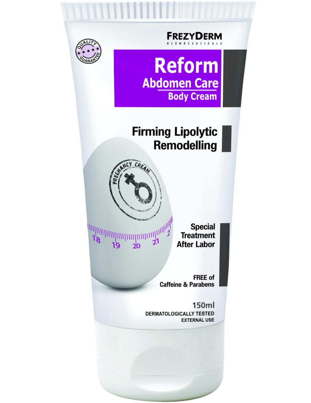 Frezyderm Reform Abdomen Care Body CreamΚρέμα για την Αντιμετώπιση Χαλάρωσης τωνΚοιλιακών Τοιχωμάτων Μετά τον Τοκετό 150ml