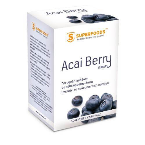 Superfoods Acai Berry EUBIAS™ Super Απόδοση Καθημερινά 50caps